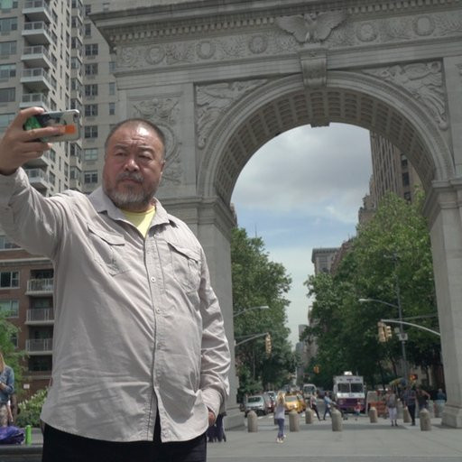 Ai ❤️ NY: A Guide to Ai WeiWei's NYC Takeover