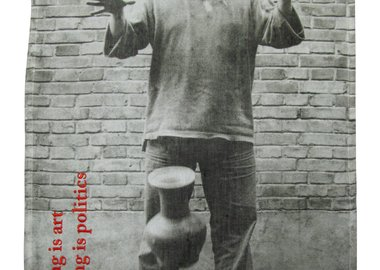 Ai Weiwei - Dropping a Han Dynasty Urn - Tea towel