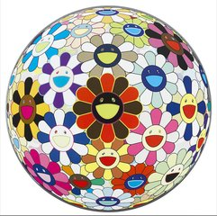 Flower Ball (3D) Sexual Violet no. 1, by Takashi Murakami