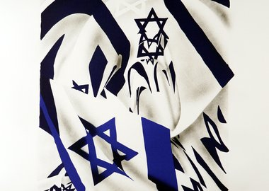 James Rosenquist - The Israel Flag at the Speed of Light