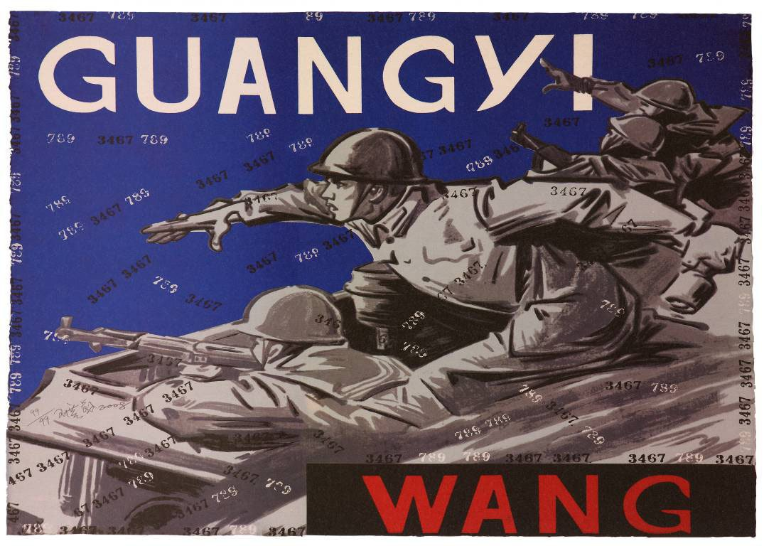 Wang Guangyi, Great Criticism
