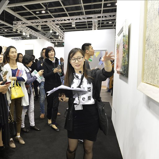 A Guide to Hong Kong's Contemporary Art Scene