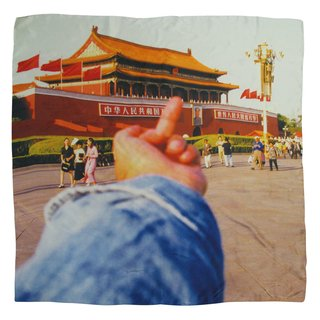 Study of Perspective - Tiananmen - Scarf art for sale