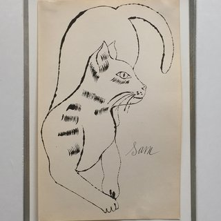 25 Cats Name Sam and One Blue Pussy (IV.65) art for sale
