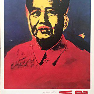 Mao art for sale