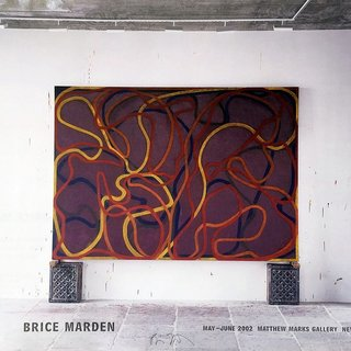 Brice Marden (Hand Signed) art for sale