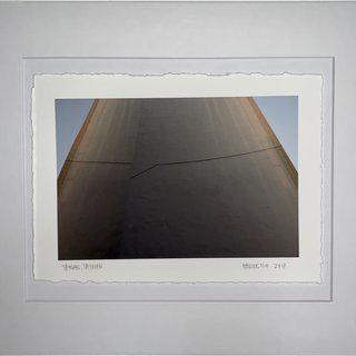 Photograph Print on Handmade Paper, Urban Architecture in Taiwan art for sale