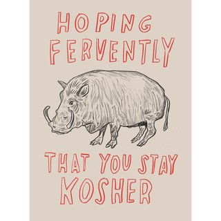 Untitled (Hoping Fervently That You Stay Kosher) art for sale