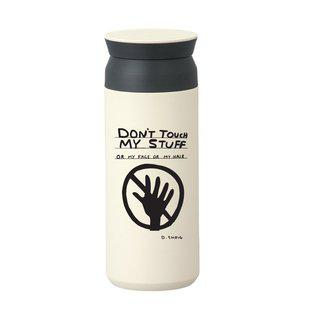 Don't Touch My Stuff Travel Tumbler art for sale
