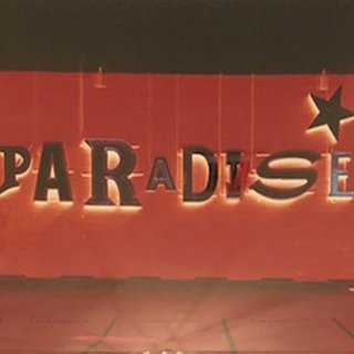 Paradise art for sale