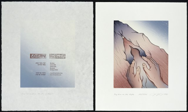 Judy Chicago - My dove in the cleft of the rocks, Print
