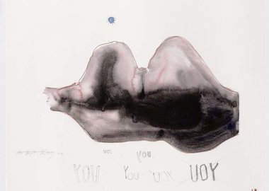 work by Tracey Emin - Do Not Abandon Me # 16: Waiting for You