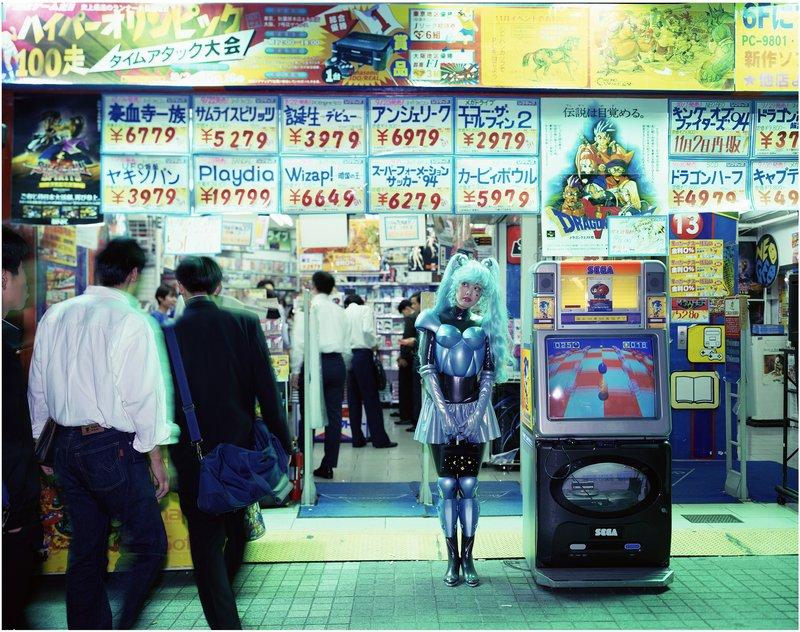 Mariko Mori - Mini Play With Me for Sale | Artspace