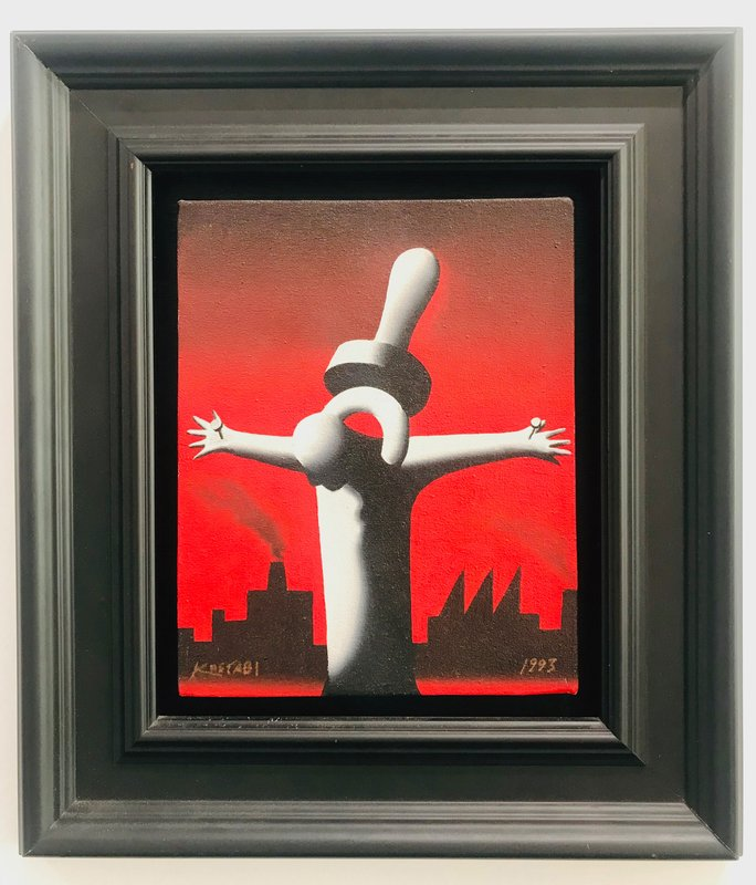 Mark Kostabi, The great pacifier industrialization, industrial town