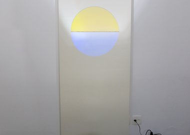 work by Olafur Elíasson - Sunset Door