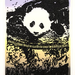 Rob Pruitt Giant Pandas Spend About 12 Hours a Day Eating Up to 15 Kilograms of Bamboo. Bamboo is Rich in Protein as Well as Fibre, Which is Why They Poop Up to 50 Times a Day! Sometimes They Eat and Poop at the Same Time. art for sale