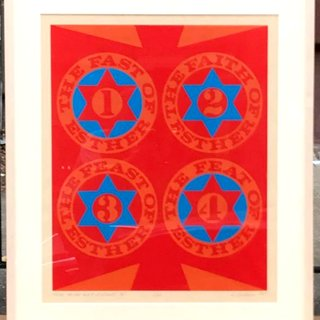 Purim: The Four Facets of Esther (II) [Sheehan, 36] art for sale