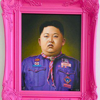 Kim Jong Un art for sale