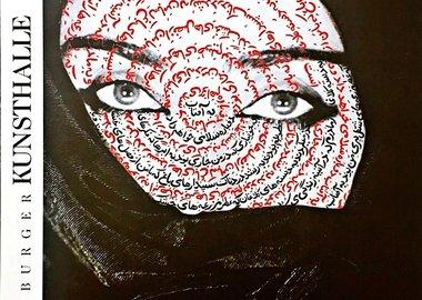 Shirin Neshat - Pulse Series for Sale | Artspace