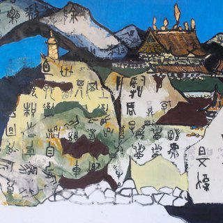 Monastic Landscape art for sale