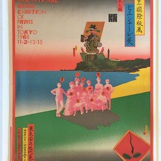 D Printing Exhibition Tokyo : Event teikoku printing inks mfg co ltd
