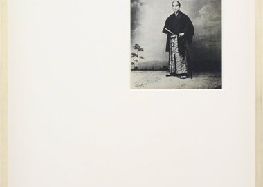 work by Takahiro Kudo - UNTITLED (EIN RITTER, 3 FEBRUAR 2001)