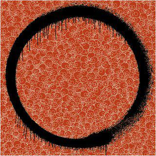 Enso The Heart art for sale