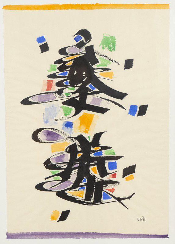 Ulfert Wilke Black Ribbons For Sale Artspace