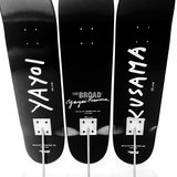 Yayoi Kusama, Flowering Heart Limited Edition Skateboards (Triptych) -