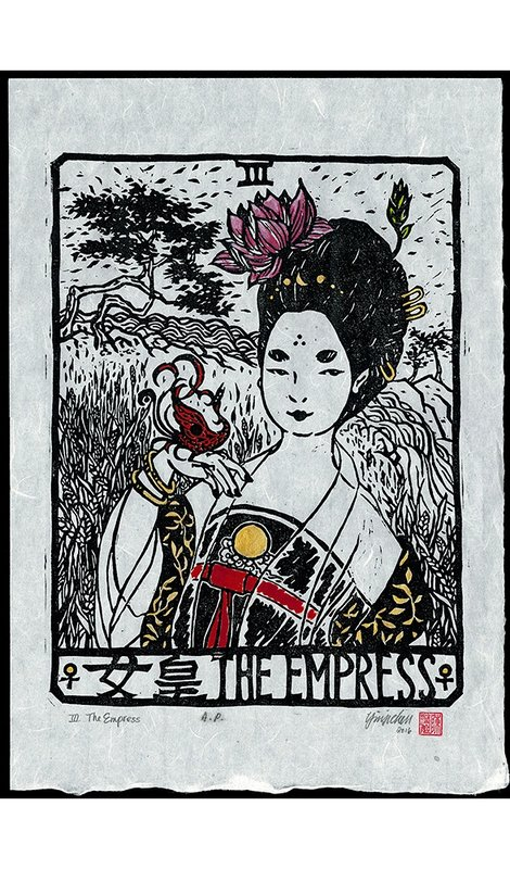 main work - Yin-Ju Chen, The Empress