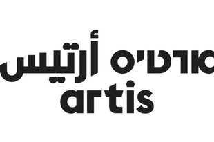 Artis art gallery