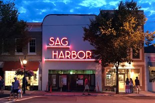 Sag Harbor Cinema Arts Center art gallery