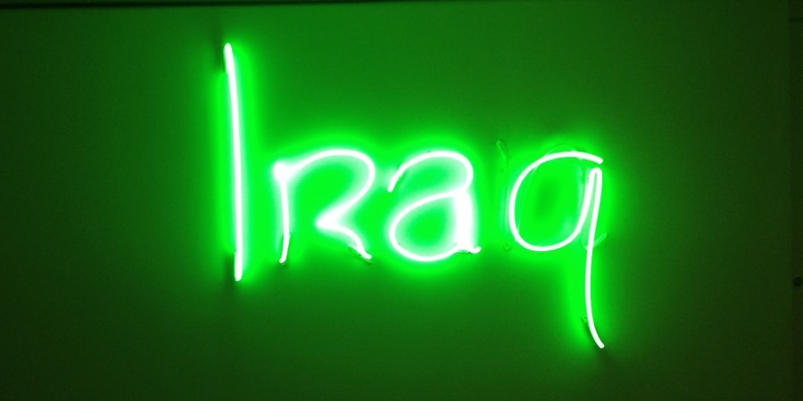 "A Wafaa Bilal neon work in the exhibition ""An I For an Eye"" at the Austrian Cultural Forum"