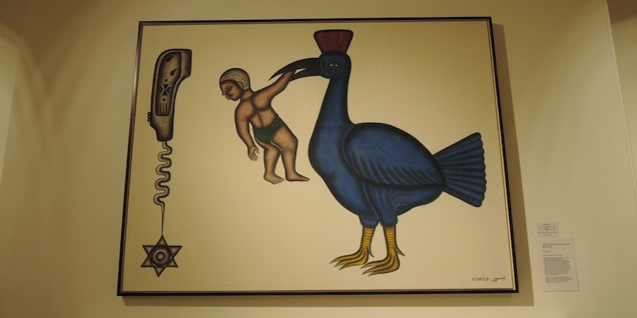 Agbogbolinsou's <em>Cyprien Tokoudagha</em> (2007) at the Museum of Equatorial New Guinea
