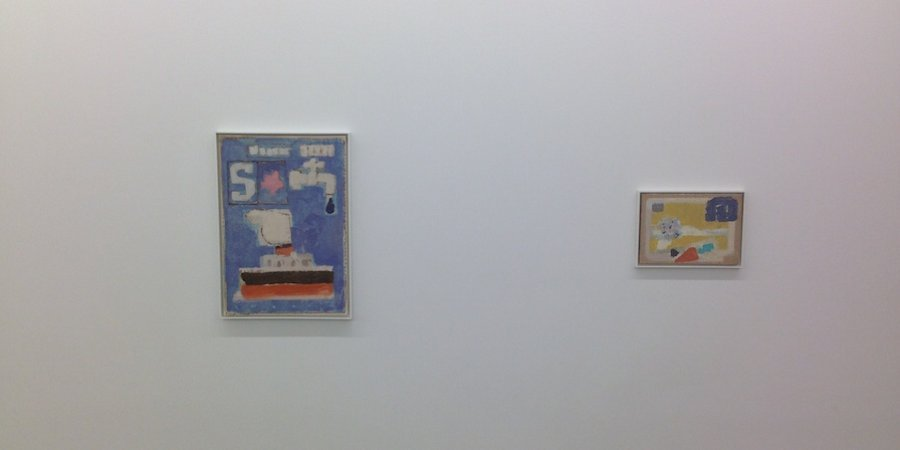 Very nice paintings by Ryan McLaughlin at Laurel Gitlen