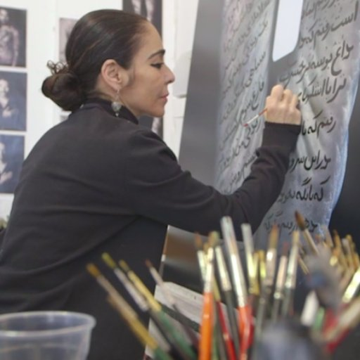 Watch a Studio Visit With Shirin Neshat