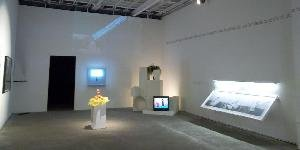White Box art gallery