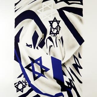 The Israel Flag at the Speed of Light art for sale