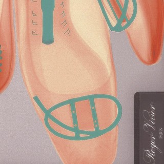 Roger Vivier Group art for sale